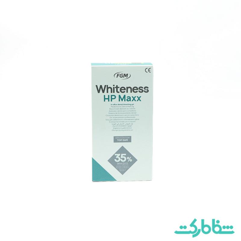 Whiteness HP Maxx