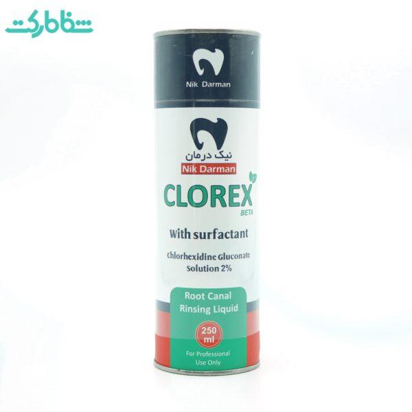 محلول کلرهگزیدین 2% CLOREX