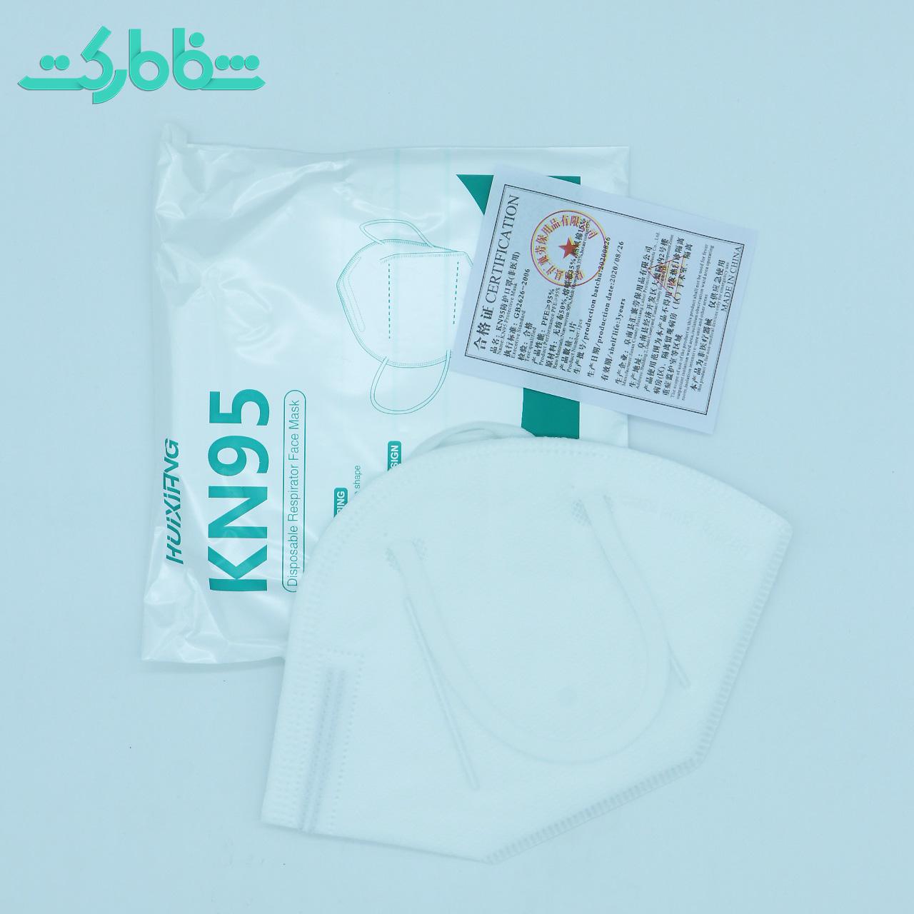 ماسک KN95،ماسک تنفسی اورجینال،ماسک تنفسی،ماسک،ماسکKN95اصل